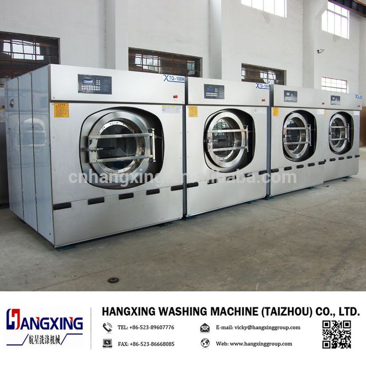 Commercial laundry equipment for garments