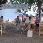 Το Ανοιχτό Εργαστήρι Γλυπτικής θα λειτουργήσει και φέτος το καλοκαίρι στην Παραλία