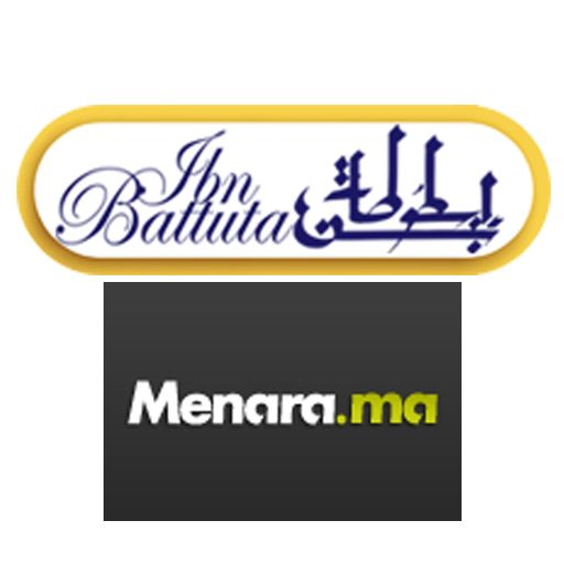 A great deal for the Moroccan Association of Ibn Battuta and the portal Menara.ma
