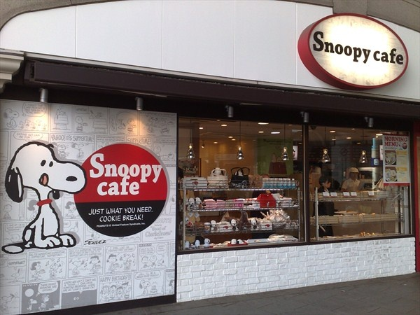 Snoopy Cafe Chiba Japan...I'll never get there, but I can dream! :)