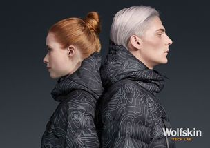 Stylish & multifunctional - fashion shoot of the new JACK WOLFSKIN 'Tech Lab' collection, produced by NATURAL BORN EXPLORERS Outdoor Pioneer JACK WOLFSKIN presents its fashion-oriented premium line called 'Tech Lab' which unites technical functionality and fashion inspiration. The look of the...
