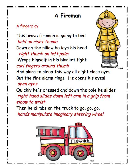 firefighter theme for preschool best 25 fireman song ideas on safety 652