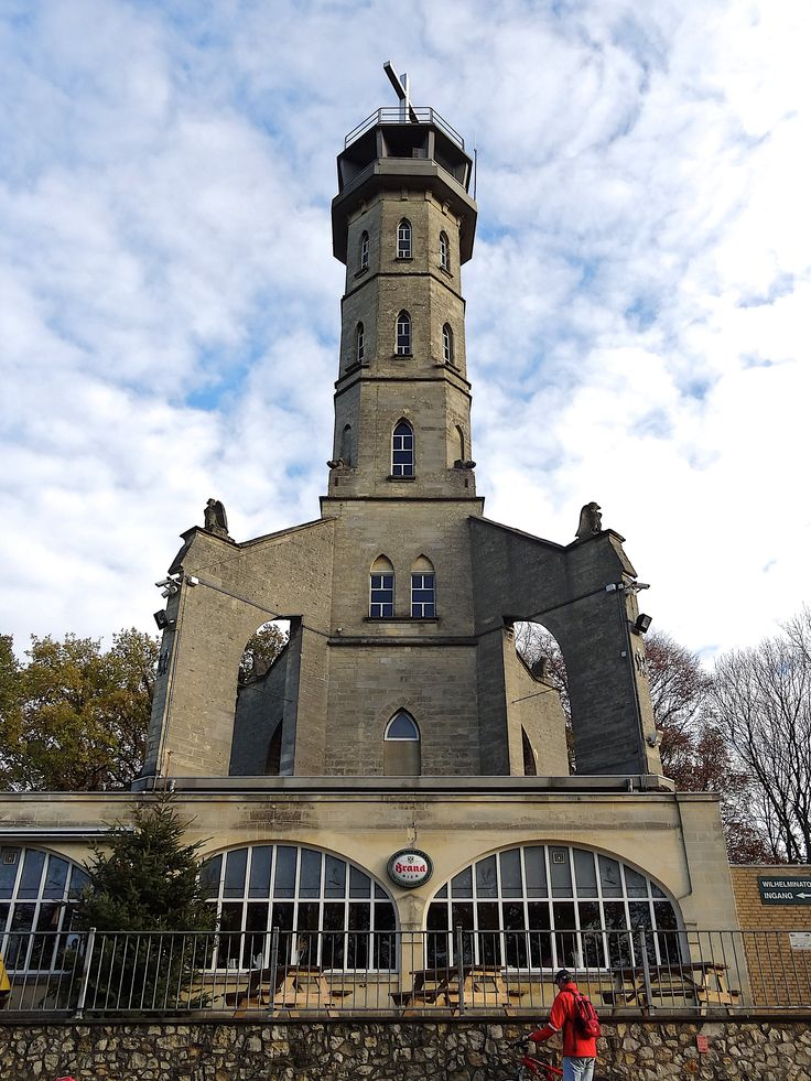 Wilhelminatoren, Valkenburg aan de Geul, Zuid-Limburg.