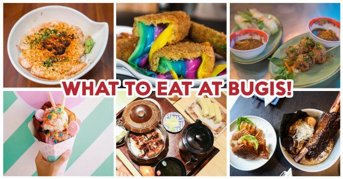 10 Bugis Food Places Including Nutella Brownies Soft Serve And Beef Pho Eatbook Sg Food Food Places Braised Pork Belly