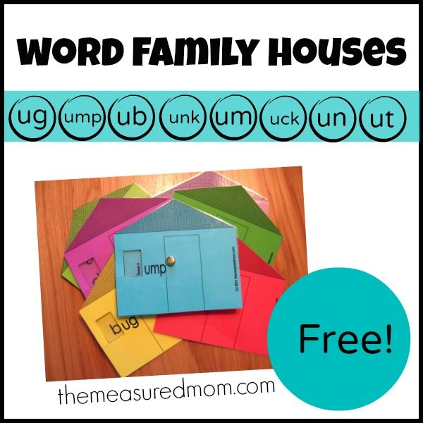 Free word family houses - perfect for teaching brand new readers from preschool through first grade