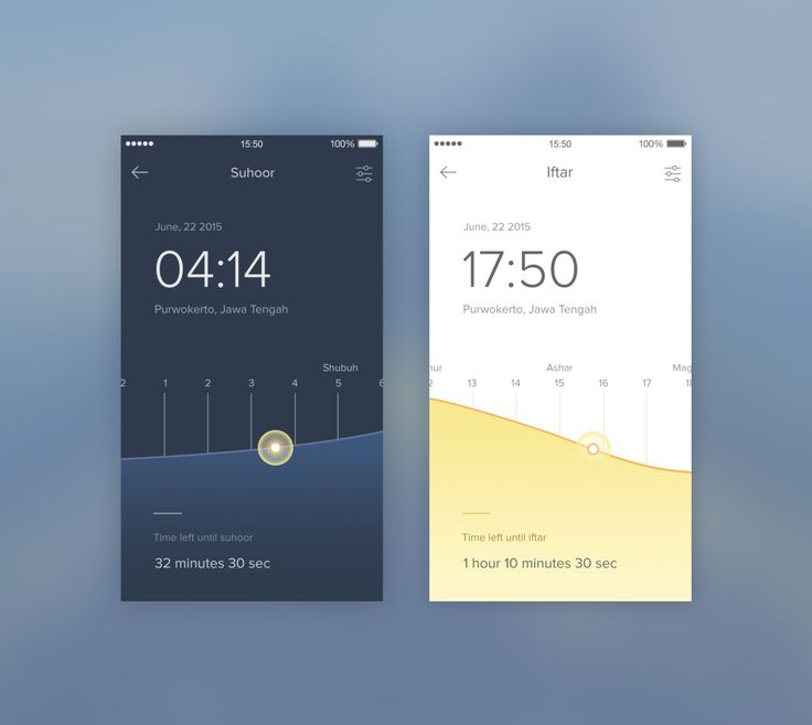 Ramadhan Times by Afnizar Nur Ghifari—The Best iPhone Mockups → store.ramotion.com
