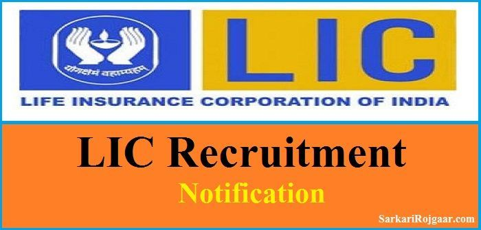 Lic Assistant Engineer Aao Online Form 2020 Apply Online For 218