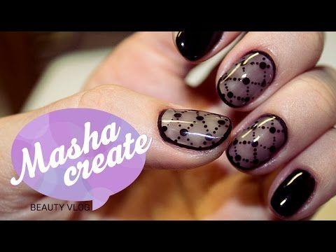 Дизайн ногтей колготки. Прозрачный дизайн ногтей - YouTube