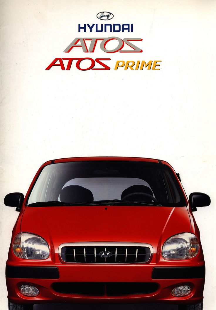 https://flic.kr/p/FqaXWY | Hyundai Atos, Atos Prime; 1999_1 | front cover car brochure by worldtravellib World Travel library