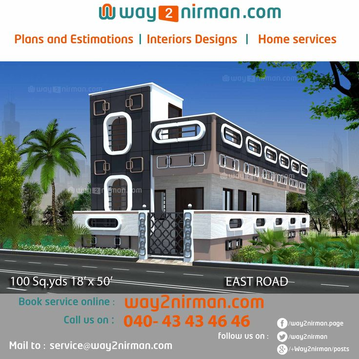 Way2nirman 100 Sq Yds 18x50 Sq Ft North Face House 1bhk: 55 Best Building / House Plans, Elevations & Isometric