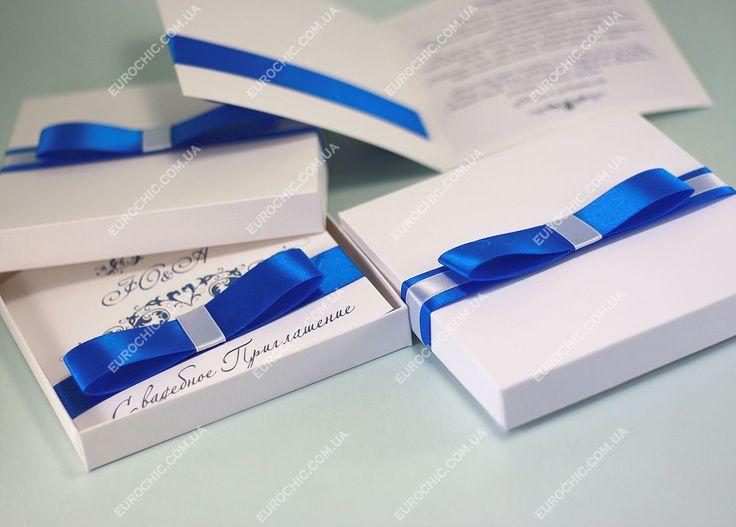 Приглашения в коробочке Elegance бело-синие