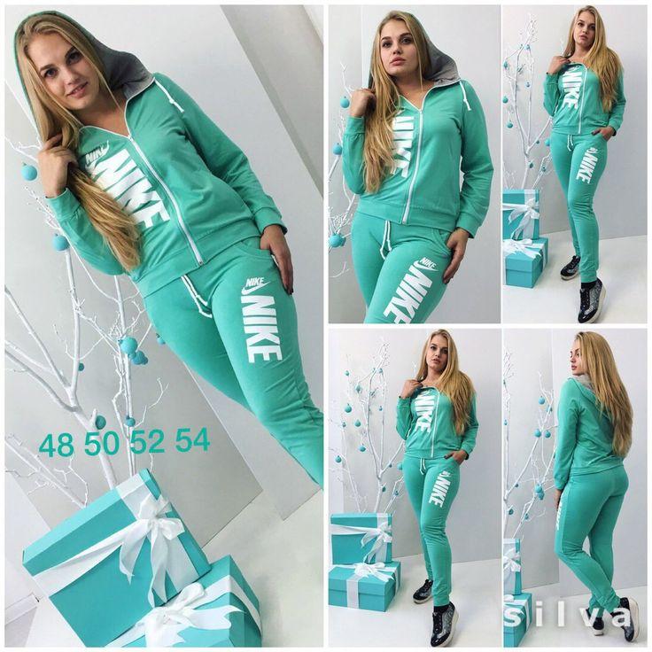 Купить отпом и в розницу в интернет магазине женской стильной одежды спортивный костюм женский найк норма и батал не дорого прямой поставщик одесса харьков