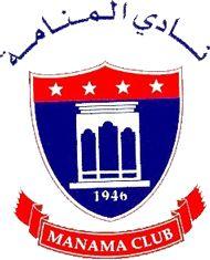 1946, Manama Club (Manama, Bahrain) #ManamaClub #Manama #Bahrain (L11223)