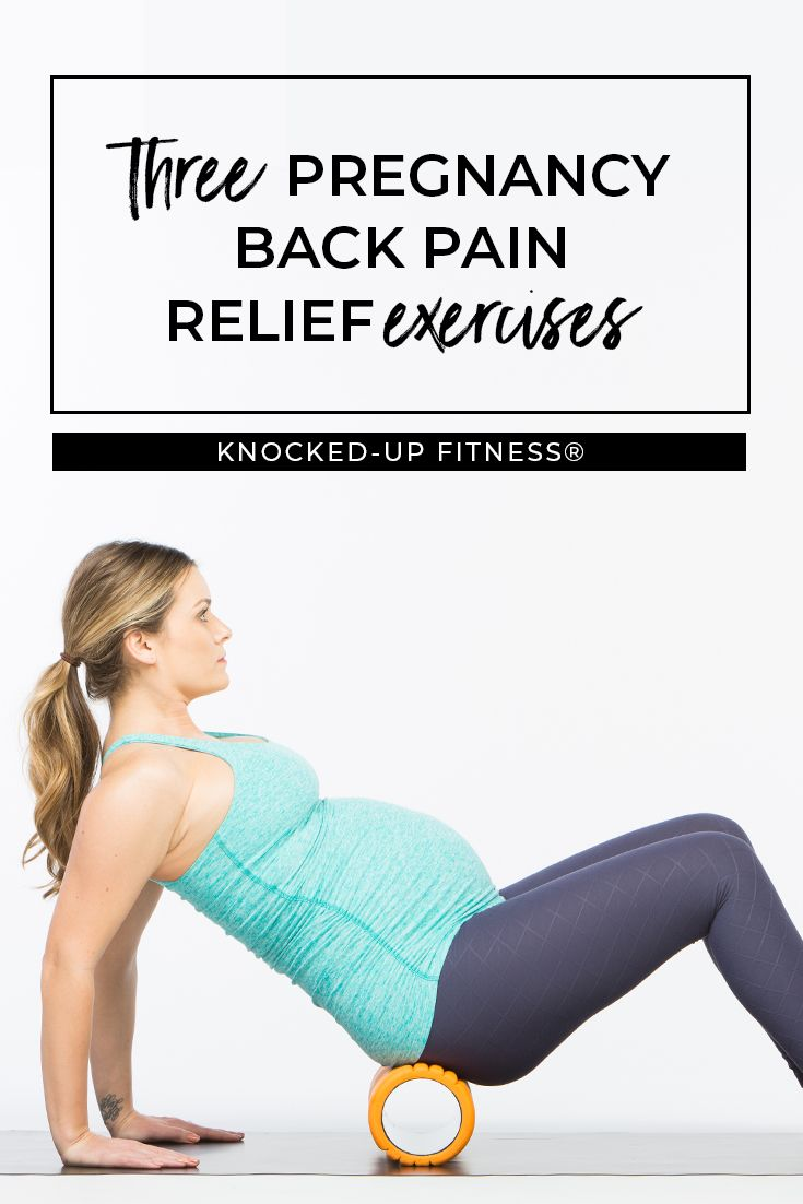 a986d6c5e389b2ab3e93873362cd464c - How To Get Rid Of Back Pain When Your Pregnant