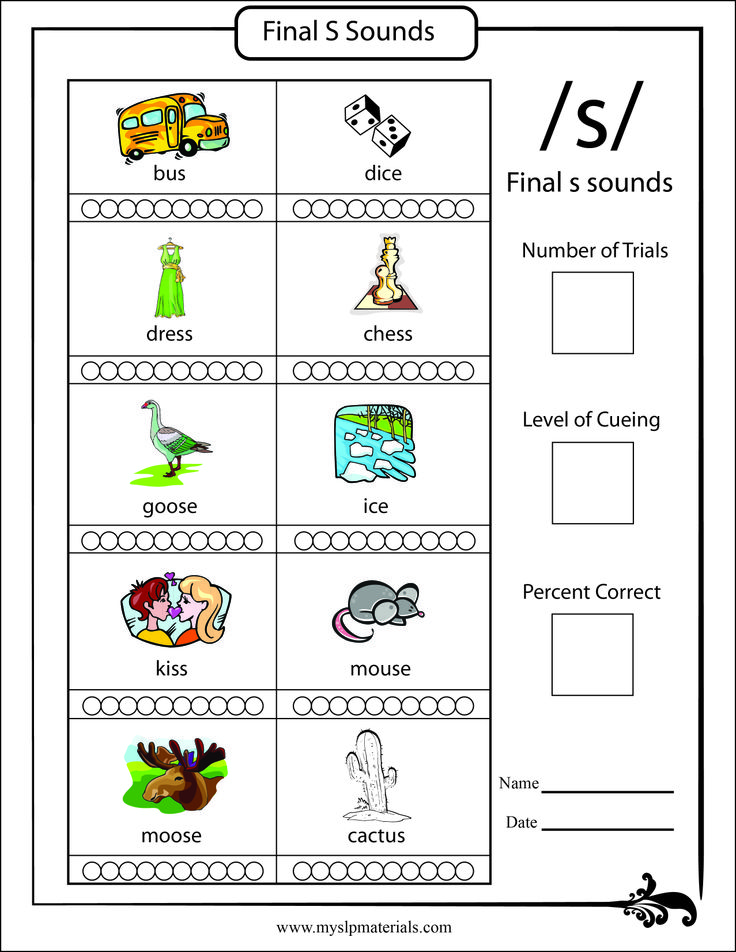 S S Worksheets : Https myslpmaterials final s sound word level