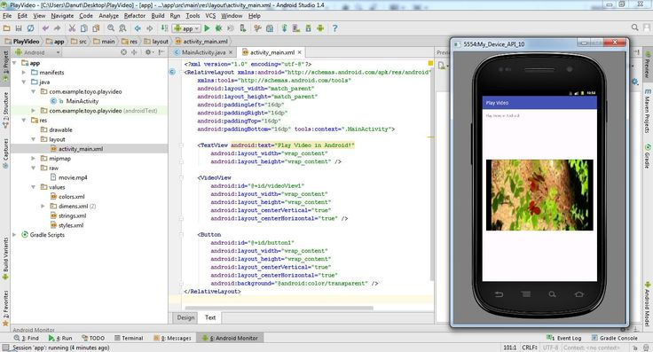 How to Play Video in Android Studio 1.4