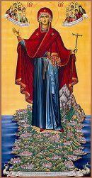 Orthodox Incense - Incense - Mt. Athos