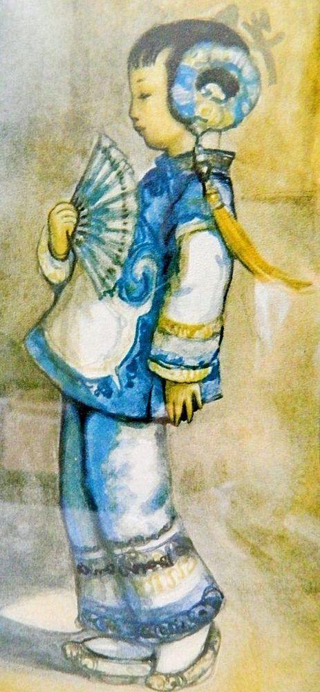 """Chinese Asian Framed Prints Wylog Fong """"Num Jai"""" & """"Nuie Jai"""" Children 1924 #Asian"""