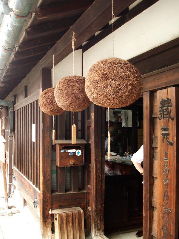 Sugitama: Japan Sight