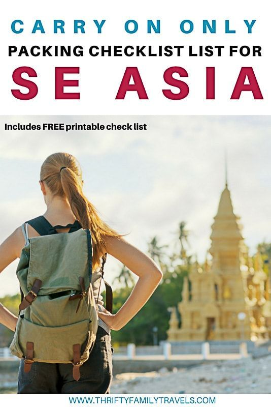 Get our carry on only packing list for Southeast Asia , includes everything you will need for your entire trip.  Whether you are going for 1 week to 1 month this guide will help you pack.  This packing guide is ideal for families or solo back packers.