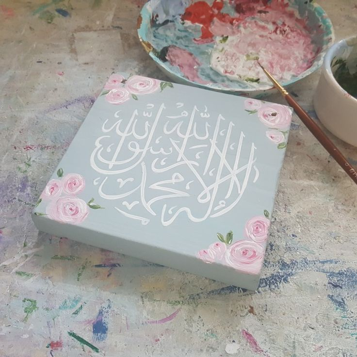 Shahada in Arabic calligraphy. Hand-painted onto a wooden block. By www.qalbi.co.uk  Islamic art  Arabic art Islam Muslim