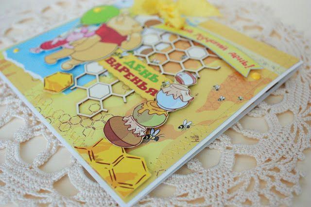 Скраподелочки Русалочки: Медовая открытка