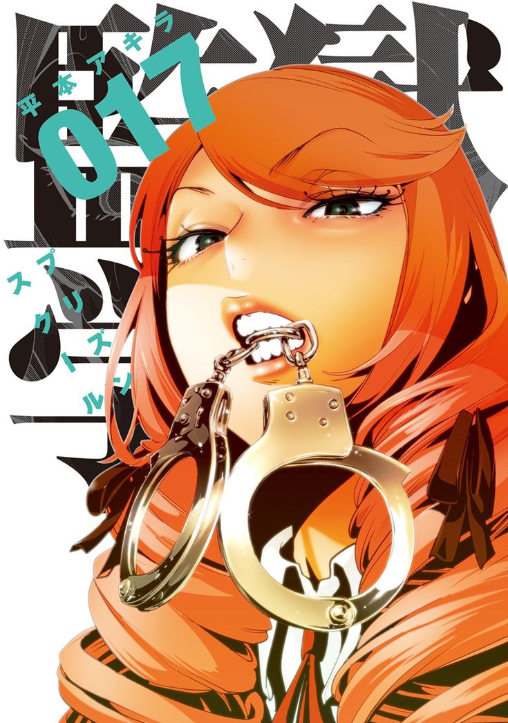 Capa Manga Prison School Volume 19 revelada! Mangá