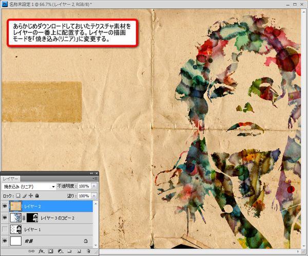 Advertisement 今回は、水彩画の淡い色使いで人物などの画像をデザインする方法をご紹介します。 どこ …