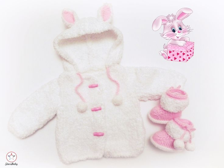 Baby Bunny Hoodie and matching ©StarBaby Snugs by Starbaby designer knitwear at www.etsy.com/shop/starbabyknitwear