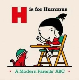 H is for Hummus