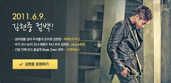 Csók Korea világ 세계 한국 키스: Együtt a szeretet van a mi Isten a világegyetem!  A koreai és együtt a világ számos rajongó segítik a közelgő album a vezérünk, hogy sikeres legyen! Ez azt mutatja, hogy Hyun Oppa a legjobb rajongók a világon, a házasság, hogy a mi szeretett Isten a világegyetem az első minden a slágerlistákon, és kapsz 1. számú Inkikayo!, Érte! !!! Minden együtt!