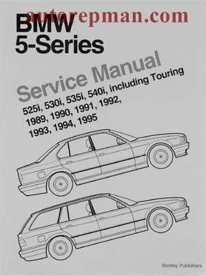 BMW 5 серии E34 (1989-1995) руководство по ремонту