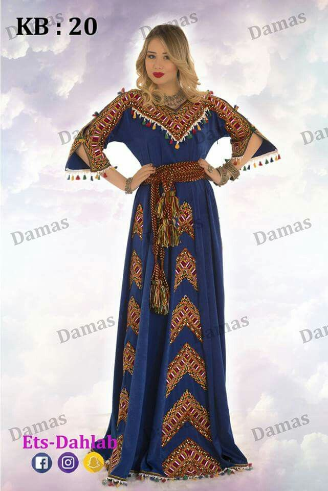 Algerian Kabyle dress