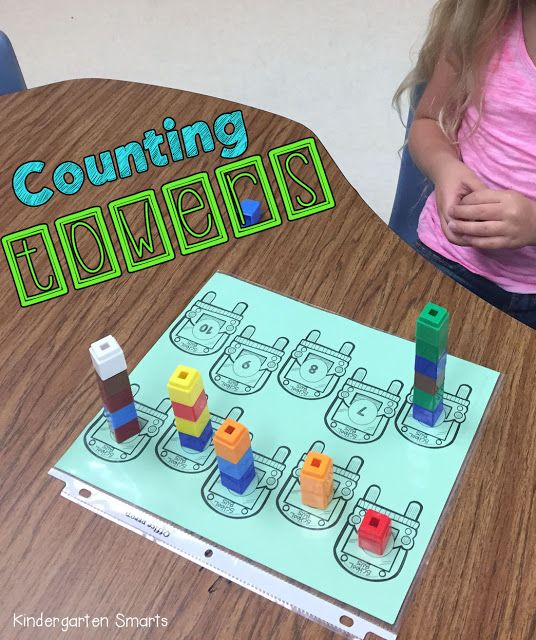 Beginning of the year centers: fine motor and 1:1 counting!