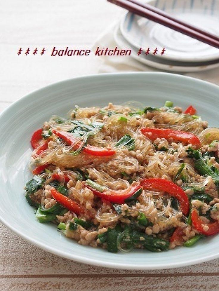 レンジで!ニラたっぷり ひき肉春雨 by 河埜 玲子 「写真がきれい」×「つくりやすい」×「美味しい」お料理と出会えるレシピサイト「Nadia | ナディア」プロの料理を無料で検索。実用的な節約簡単レシピからおもてなしレシピまで。有名レシピブロガーの料理動画も満載!お気に入りのレシピが保存できるSNS。