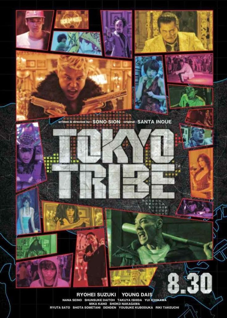 Sion Sono brings the battle rap musical to life in first 'Tokyo Tribe' trailer