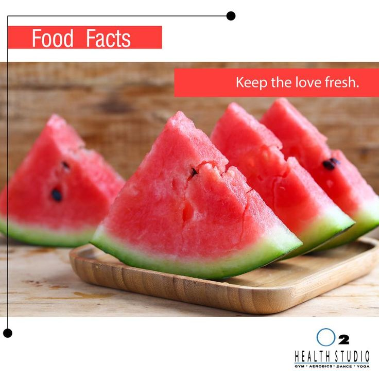 A great source of Vitamin C and a low calorie fruit that is sure to leave you swooning is the Watermelon. It consists of water predominantly and is a great way to keep you hydrated during the coming summer.  #O2HealthStudio #FoodFacts #Watermelon #Vitamin