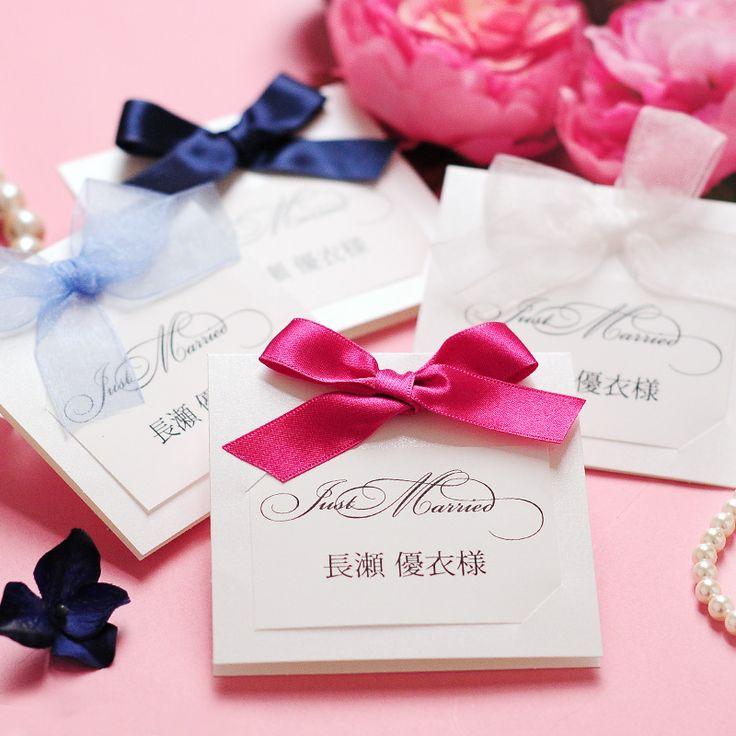 フェリスタ席札 http://www.farbeco.jp/shopdetail/000000009186/040/Y/page1/recommend/