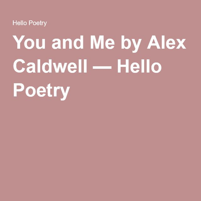 You and Me by Alex Caldwell — Hello Poetry