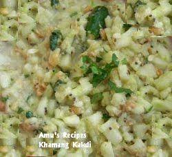 AMU'S RECIPES: Khamang Kakdi (Spicy Cucumber with baked and ground peanuts).