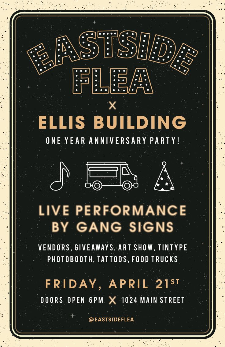 Poster Design for the Eastside Flea Anniversary Party. Darker colours used to promote the exciting evening event.