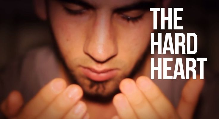 The Hard Heart - Silent Repenter