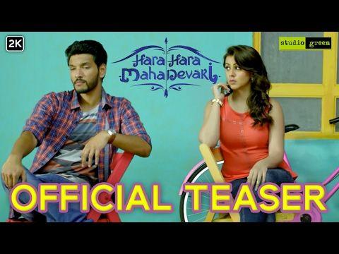 Hara Hara Mahadevaki – Official Teaser | Gautham Karthik, Nikki Galrani | Santhosh P Jayakumar | Kerala Lives