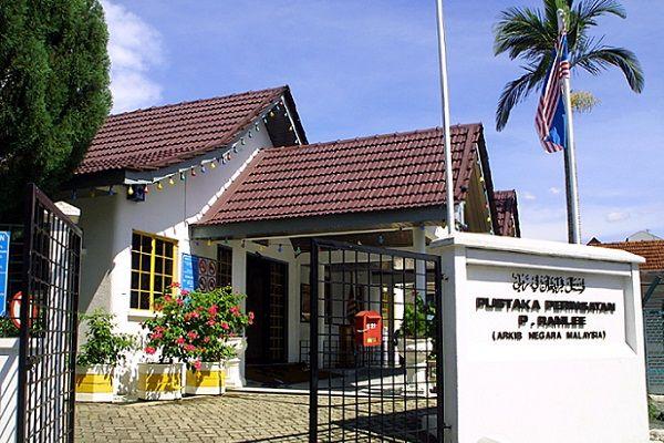 P. RAMLEE MEMORIAL http://www.bookklhotels.com/p-ramlee-memorial/