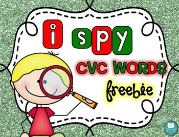 I Spy CVC Words! {Spy, Read, Write} {Elf FREEBIE} Students must find 10 CVC hidden in the picture, read them, and then write them on the recording sheet. FREE!