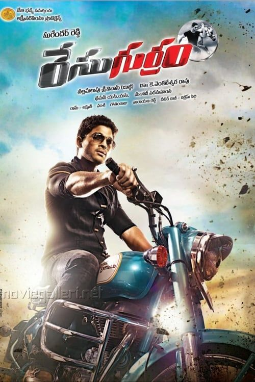 Watch Race Gurram Full Movie Hd With Images Race Gurram Full Movies Movies To Watch Online