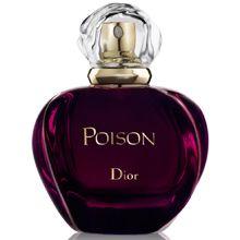 この画像は「魅惑の香り♡Dior(ディオール)の香水を徹底解明♩*」のまとめの11枚目の画像です。