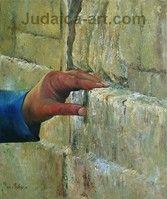 Pinturas al óleo arte judaica artistas - Menucha Yankelevitch - Menucha Yankelevitch - pinturas al óleo tocando el Kotel - Judaica arte judío - Judaica | Arte judío | Bellas Artes | Galería de pinturas de aceite | Reproducciones - (Powered by CubeCart), free images - OnlyImage.com