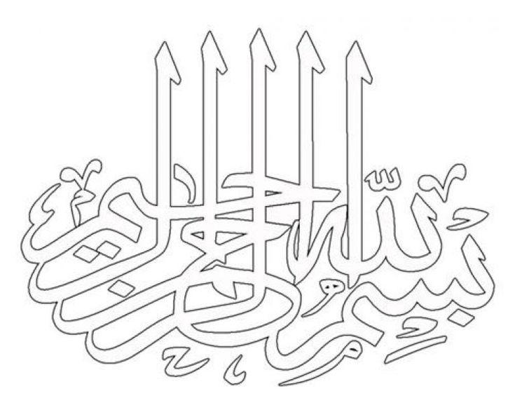 kumpulan gambar untuk mewarnai anak paud | Islami sanat ...
