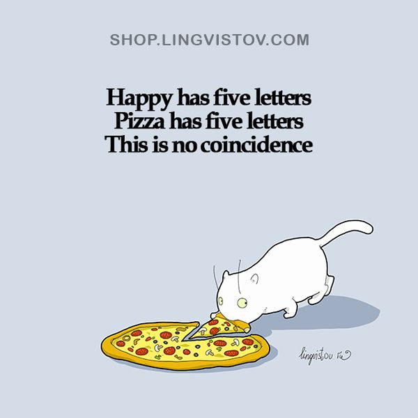 Pizza is = Happiness Doodles - Lingvistov